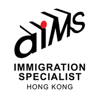 AIMS Immigration & Relocation Specialist