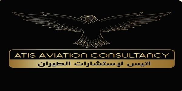 ATIS Aviation Consultancy